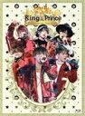 【中古】 King & Prince First Concert Tour 2018(初回限定版)(Blu−ray Disc) /King & Prince 【中…