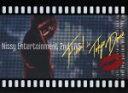 【中古】 Nissy Entertainment 2nd LIVE −FINAL− in TOKYO DOME /Nissy(西島隆弘) 【中古】afb