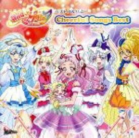 【中古】 HUGっと!プリキュア・ベストアルバム Cheerful Songs Best /(オムニバス) 【中古】afb