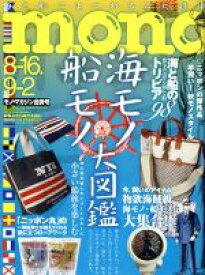 【中古】 mono マガジン(8−6.9−2 2013) 隔週刊誌/ワールドフォトプレス 【中古】afb