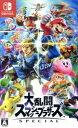 【中古】 大乱闘スマッシュブラザーズ SPECIAL /NintendoSwitch 【中古】afb