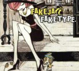 【中古】 FAKE JAZZ(2CD+DVD)(ヴィレッジヴァンガード限定盤)/FAKE TYPE.,(オムニバス) 【中古】afb