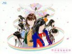 【中古】 AKB48 53rdシングル 世界選抜総選挙 〜世界のセンターは誰だ?〜(Blu−ray Disc) /AKB48 【中古】afb