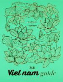 【中古】 Vietnam guide 24H /朝日新聞出版(編者) 【中古】afb