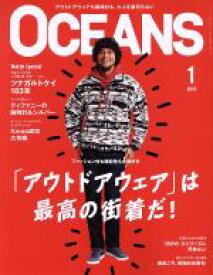 【中古】 OCEANS(2019年1月号) 月刊誌/ライトハウスメディア(その他) 【中古】afb