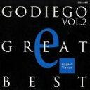 【中古】 GODIEGO GREAT BEST 2 /ゴダイゴ 【中古】afb