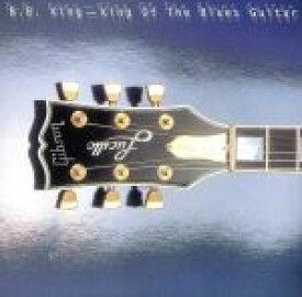【中古】 キング・オブ・ブルース・ギター /B.B.キング 【中古】afb