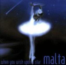【中古】 星に願いを /MALTA(sax) 【中古】afb