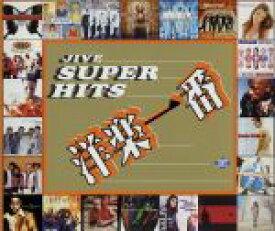 【中古】 洋楽一番〜Jive Super Hits〜 /(オムニバス) 【中古】afb