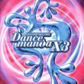 【中古】 Dancemania X3 /(オムニバス) 【中古】afb