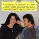 【中古】 ラフマニノフ:交響的舞曲/チャイコフスキー:バレエ組曲「くるみ割り人形」 /マルタ・アルゲリッチ(p) …