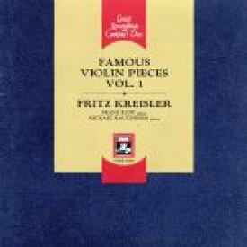 【中古】 美しきロスマリン〜クライスラー:ヴァイオリン小品集 Vol.1 /フリッツ・クライスラー 【中古】afb