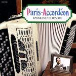 【中古】 魅惑のアコーディオンVol.III パリはアコーディオン /レーモン・ボワスリー 【中古】afb