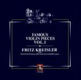 【中古】 ヴァイオリン小品集 Vol.1〜美しきロスマリン /フリッツ・クライスラー 【中古】afb
