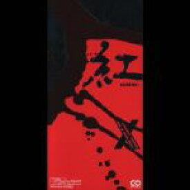 【中古】 【8cm】紅 /X JAPAN 【中古】afb