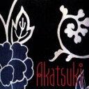 【中古】 Akatsuki /PE'Z 【中古】afb