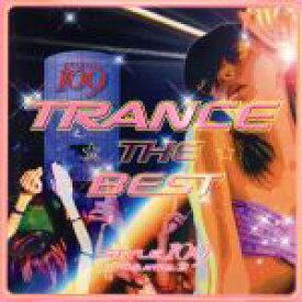 【中古】 TRANCE THE BEST STYLE 109 Vol.3 /(オムニバス) 【中古】afb