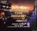 【中古】 TONIGHT THE NIGHT!〜ありがとうが爆発する夜〜 /矢沢永吉 【中古】afb