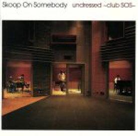【中古】 undressed〜club SOS〜 /Skoop On Somebody 【中古】afb