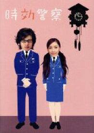 【中古】 時効警察 DVD−BOX /オダギリジョー,麻生久美子 【中古】afb