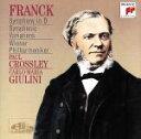 【中古】 フランク:交響曲ニ短調/交響的変奏曲 /カルロ・マリア・ジュリーニ(cond),ウィーン・フィルハーモニー…