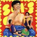 【中古】 キャッチボール屋〜オリジナルサウンドトラック〜 /SAKEROCK(星野源) 【中古】afb