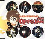 【中古】 OPPO JAM 2005 /(オムニバス) 【中古】afb