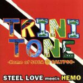 【中古】 TRINITONE −Home of SOCA PAN CALYPSO /STEEL LOVE WORLD WIDE meets HEMO 【中古】afb