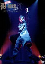 【中古】 LIVE D−ROCK with U 〜DAICHI MIURA LIVE Chapter−2〜 /三浦大知 【中古】afb