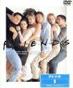 【中古】 フレンズI<ファーストシーズン>DVDセット 1 /ジェニファー・アニストン,コートニー・コックス,リサ・ク…