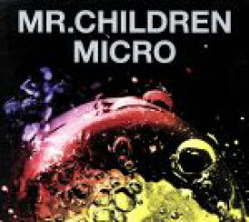 【中古】 Mr.Children 2001−2005<micro>(初回限定盤)(DVD付) /Mr.Children 【中古】afb