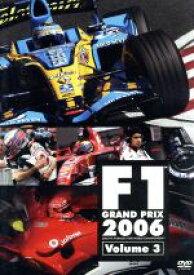 【中古】 F1グランプリ 2006 VOL.3 Rd.13〜Rd.18 /(モータースポーツ) 【中古】afb