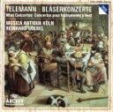 【中古】 テレマン:管楽器のための協奏曲 /ムジカ・アンティクヮ・ケルン 【中古】afb