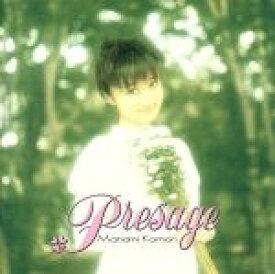 【中古】 Presage−プレサージュ− /小森まなみ 【中古】afb