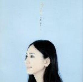 【中古】 Make my day(初回生産限定盤B)(DVD付) /新垣結衣 【中古】afb