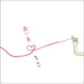 【中古】 赤い糸(初回限定盤) /新垣結衣 【中古】afb