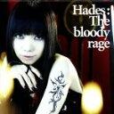 【中古】 Hades:The bloody rage(DVD付) /妖精帝國 【中古】afb
