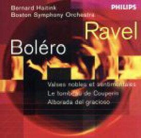 4486e9cb2d86f 中古  中古  ボレロ〜ラヴェル管弦楽曲集 /ベルナルト・ハイティンク