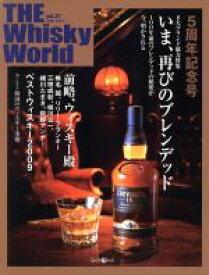 【中古】 THE Whisky World(Vol.27) /プラネットジアース 【中古】afb