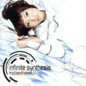 【中古】 infinite synthesis(初回限定盤)(DVD付) /fripSide 【中古】afb