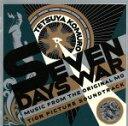 【中古】 SEVEN DAYS WAR −MUSIC FROM THE ORIGINAL MOTION PICTURE SOUNDTRACK− /小室哲哉(音楽 【中古…