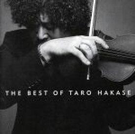 【中古】 THE BEST OF TARO HAKASE(DVD付) /葉加瀬太郎 【中古】afb