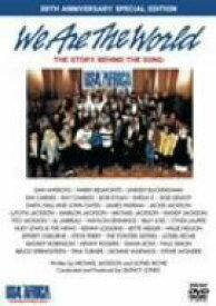 【中古】 We Are The World ザ・ストーリー・ビハインド・ザ・ソング 20th アニヴァーサリー・スペシャル・エディション /(ドキュメンタリー), 【中古】afb