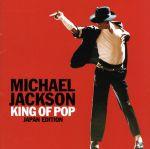 【中古】 キング・オブ・ポップ−ジャパン・エディション /マイケル・ジャクソン 【中古】afb