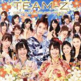 【中古】 TEAM−Z ORIGINAL SOUNDTRACK(DVD付) /AKB48 【中古】afb