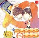 【中古】 オレンジのココロ−トマレ− /アニメ/ゲーム 【中古】afb