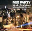 【中古】 MIX PARTY World Standard A Tatsuo Sunaga Live Mix /須永辰緒(MIX),金原千恵子,YASUSHI ID 【…