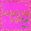 【中古】 Wannabe!2 /(オムニバス),ブリトニー・スピアーズ,デスティニーズ・チャイルド,キエラ・キキ・シェアー…