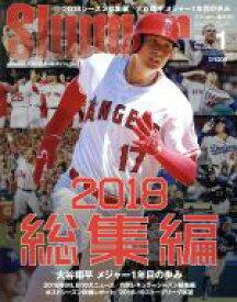 【中古】 Slugger(2019年1月号) 隔月刊誌/日本スポーツ企画出版(その他) 【中古】afb