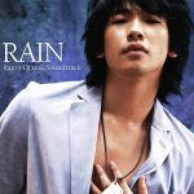 【中古】 Rain's Drama Soundtrack /RAIN(ピ),Star,G−Soul,Lim Jeong Hee 【中古】afb